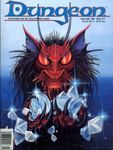 Issue: Dungeon (Issue 17 - May 1989)