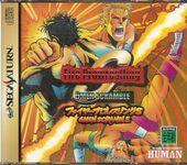Video Game: Fire ProWrestling S: 6Men Scramble