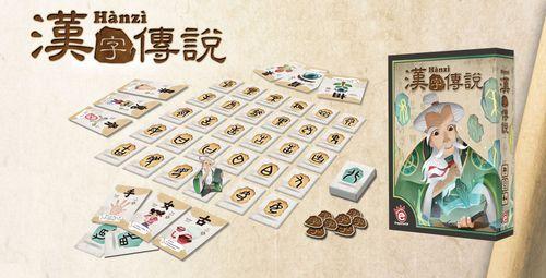 Board Game: Hànzì