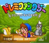 Video Game: DoReMi Fantasy: Milon's DokiDoki Adventure