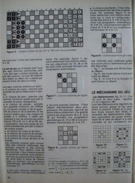 J&S n°26 1984 p34 (3/4)