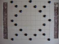 Board Game: Anansi