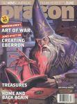 Issue: Dragon (Issue 325 - Nov 2004)