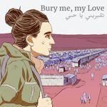 Video Game: Bury me, my Love
