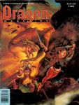 Issue: Dragon (Issue 161 - Sep 1990)