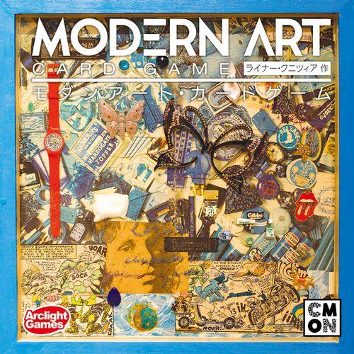 Board Game: Modern Art Card Game