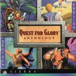 Video Game Compilation: Quest for Glory Anthology