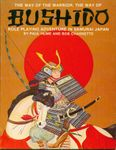 RPG Item: Bushido (3rd Edition)