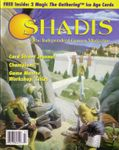 Issue: Shadis (Issue 18 - Mar 1995)