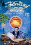 Issue: Fantasywelt (Issue 33 - Oct 1991)