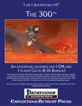 RPG Item: 1 on 1 Adventures #17: The 300th