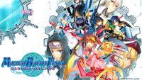 Video Game: Magical Battle Festa