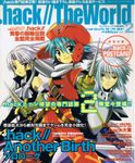 Periodical: .hack//The World