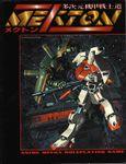 RPG Item: Mekton Zeta