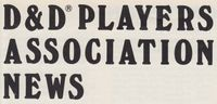 Periodical: Players Association News