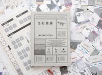 Board Game: Lagerstätten