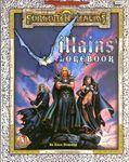 RPG Item: Villains' Lorebook