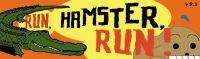 Board Game: Run, Hamster, Run!