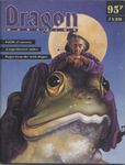 Issue: Dragon (Issue 139 - Nov 1988)