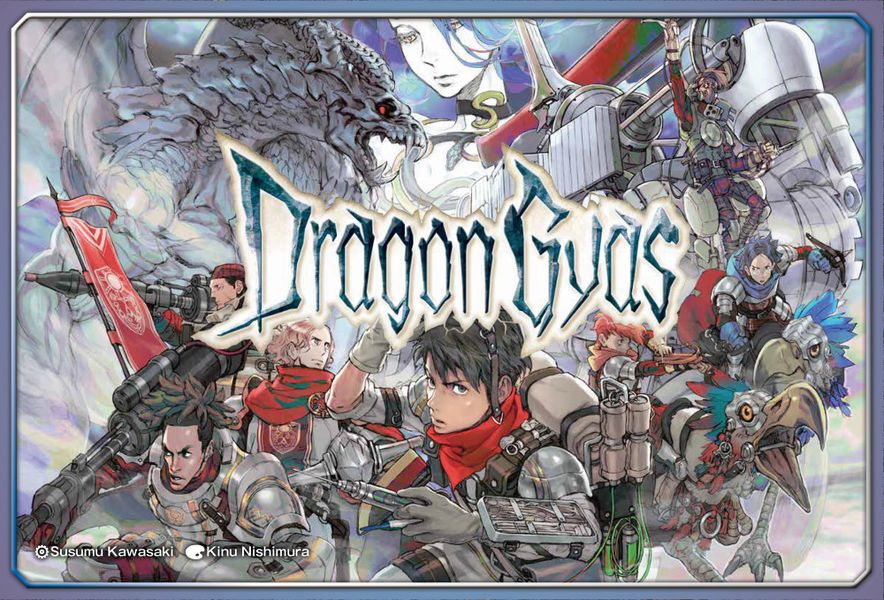 Dragon Gyas