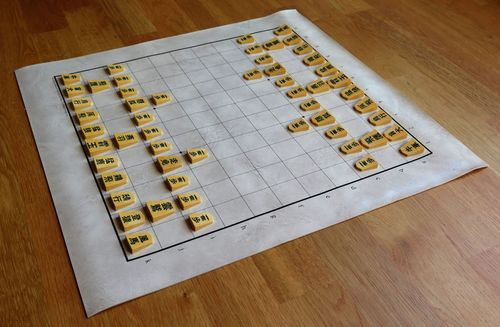 Board Game: Wa Shogi