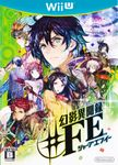 Video Game: Tokyo Mirage Sessions ♯FE