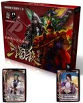 Board Game: Legends of the Three Kingdoms