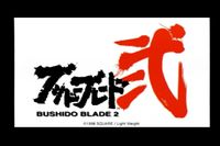 Video Game: Bushido Blade 2