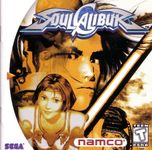 Video Game: SoulCalibur