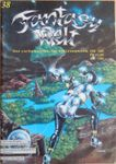 Issue: Fantasywelt (Issue 38 - Apr/ May 1993)