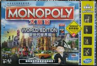 Board Game: Monopoly: Here & Now World Edition