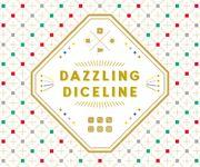 Board Game: DAZZLING DICELINE