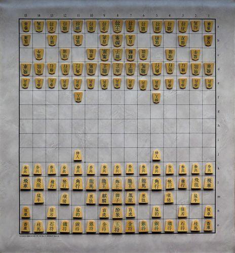 Board Game: Dai Shogi