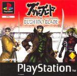 Video Game: Bushido Blade