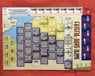 Board Game: Fateful Days: The Marne Campaign of 1914