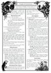 RPG Item: Voyages & Explorateurs