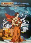 RPG Item: Το βιβλίο του Ραψωδού