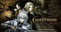 Video Game: Castlevania: Harmony of Despair