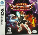 Video Game: Spectrobes: Beyond the Portals
