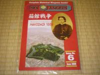 Board Game: Hakodate 1869