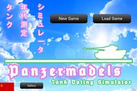 Video Game: Panzermadels: Tank Dating Simulator