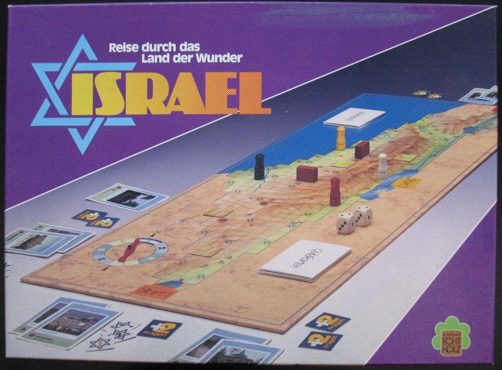 Israel: Reise durch das Land der Wunder