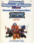 RPG Item: MC09: Monstrous Compendium, Spelljammer Appendix