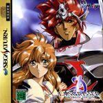 Video Game: Langrisser II
