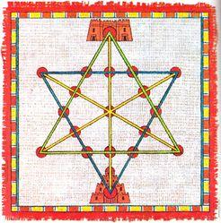 Game of Solomon Cover Artwork