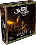 Board Game: Call of Cthulhu: The Card Game – Seekers of Knowledge