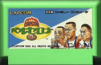 Video Game: Capcom's Gold Medal Challenge '92