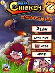 Video Game: Ninja Chicken 2: Shoot'em Up