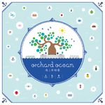 Board Game: Orchard Ocean