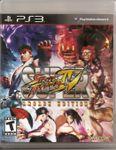 Video Game: Super Street Fighter IV Arcade Edition